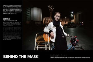 Vision August 2011