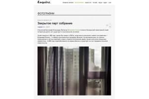 Esquire Ru, February 2013