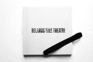 Belarus Free Theater